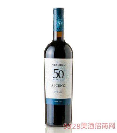 阿尔萨诺干红葡萄酒13度750ml