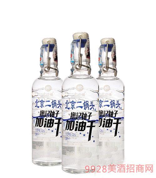 北京二��^(�]起袖子加油干)300ml