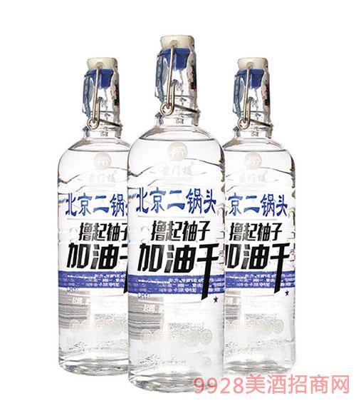 北京二��^(�]起袖子加油干)500ml