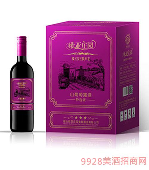 山葡萄露酒