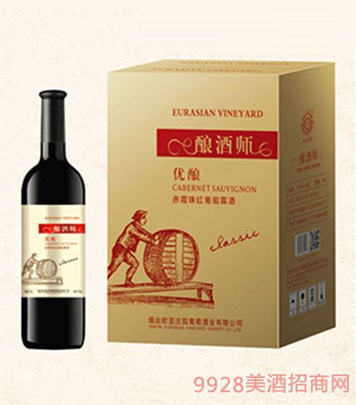 優釀赤霞珠紅葡萄露酒