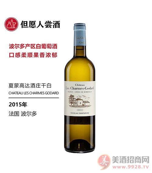 夏蒙高達酒莊干白葡萄酒