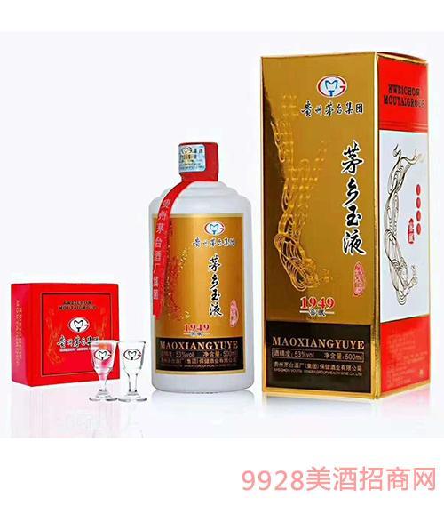 茅�l玉液1949窖藏酒