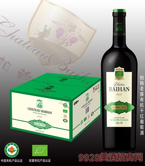 柏翰老藤有机干红葡萄酒