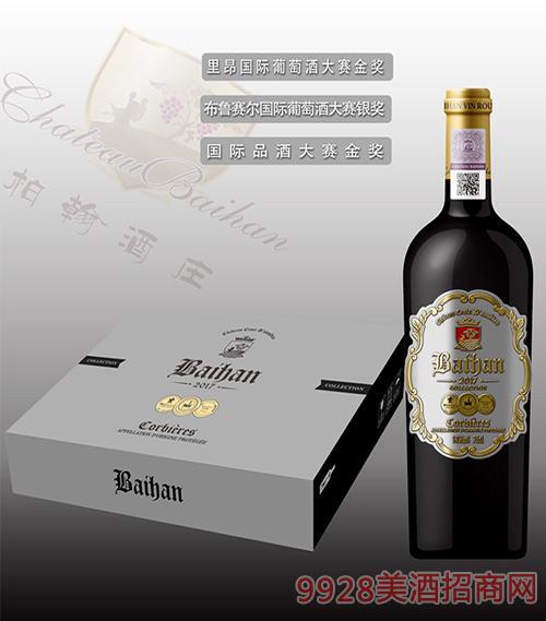 柏翰典藏干红葡萄酒
