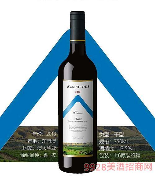 澳葡诗经典西拉红葡萄酒