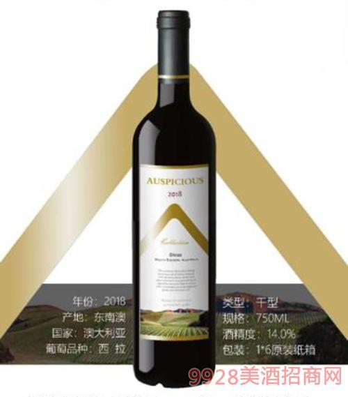 澳葡诗精选西拉红葡萄酒