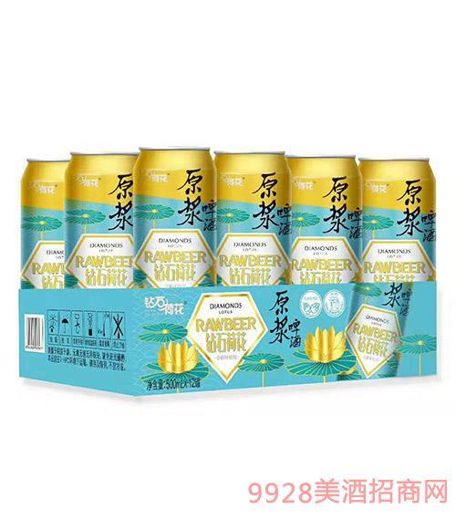 钻石荷花原浆啤酒500mlx12罐