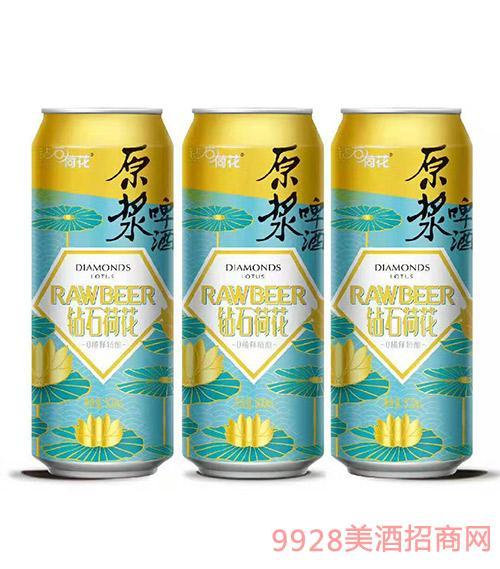 钻石荷花原浆啤酒500ml