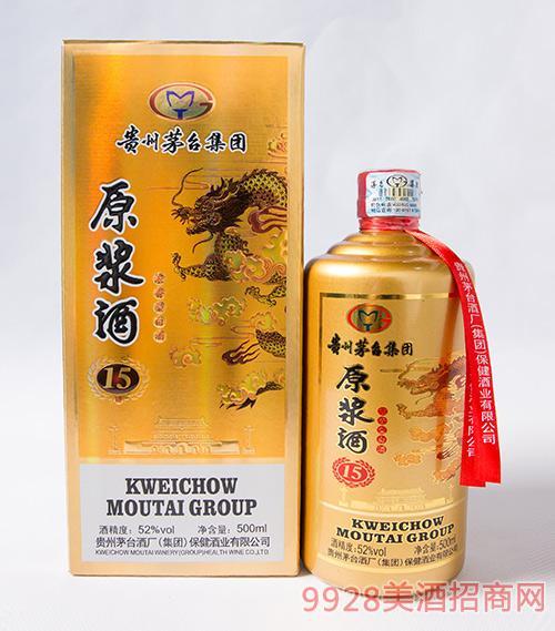 原漿酒15-52度500ml