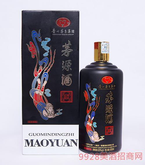 茅源酒��民定制(黑)53度500ml