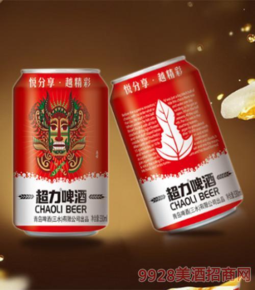 超力啤酒330ml�P古版