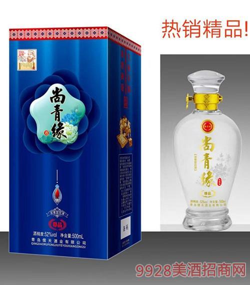 尚青缘(尊品)52度浓香型白酒