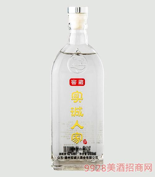 实诚人家酒-窖藏42度500mlx6