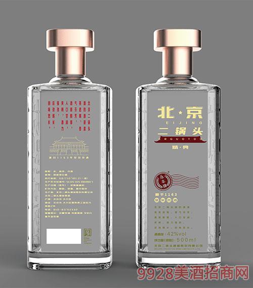 北京二��^精典酒42度500ml