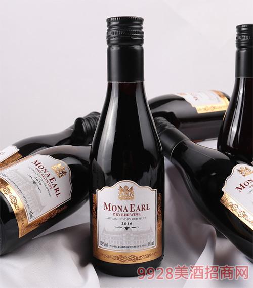 莫纳伯爵巴泽尔干红葡萄酒