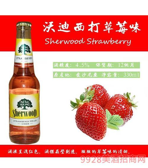 �蹩颂m沃迪西打酒-草莓味