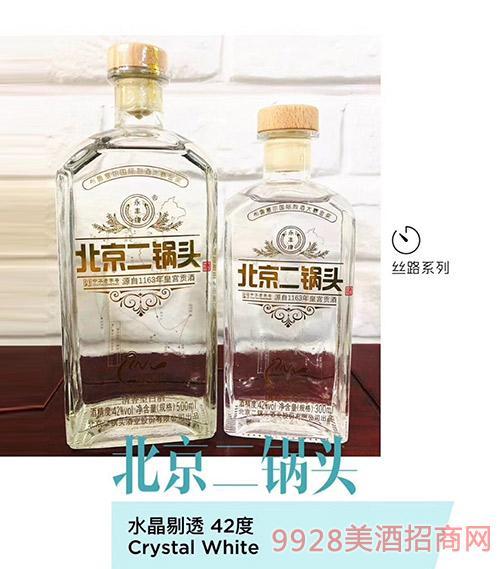 北京二锅头酒水晶剔透42度500ml