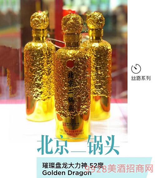 北京二锅头酒璀璨盘龙大力神52度500ml
