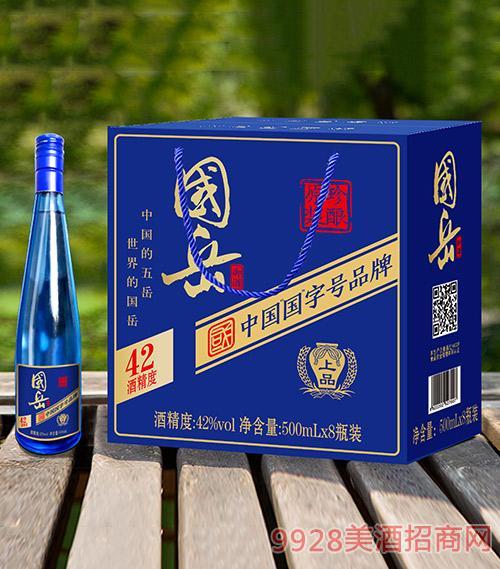 国岳珍酿原浆酒42度500mlx8瓶装