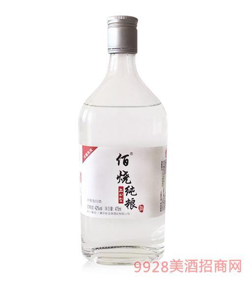 佰烧纯粮酒42度475ml