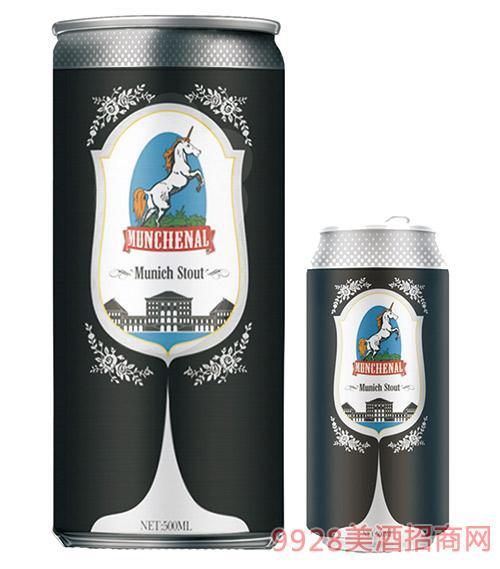 慕尼黑啤酒-世涛系列二