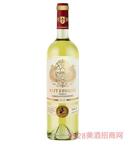 玛特干白葡萄酒