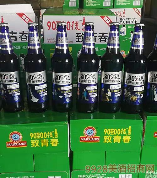 8090后致青春啤酒