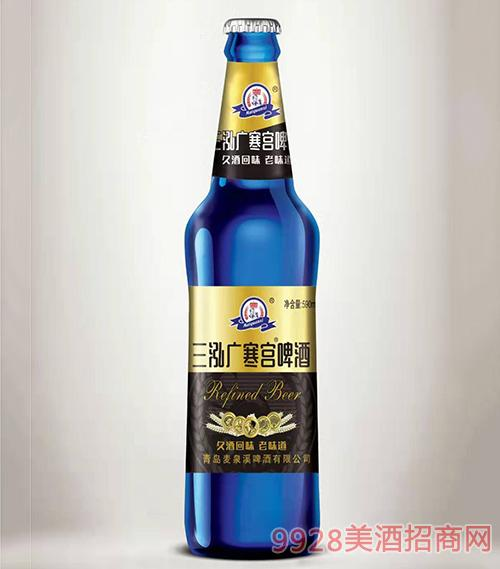 三泓�V寒�m(�{)啤酒