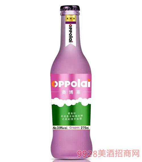 奥博莱(紫)鸡尾酒