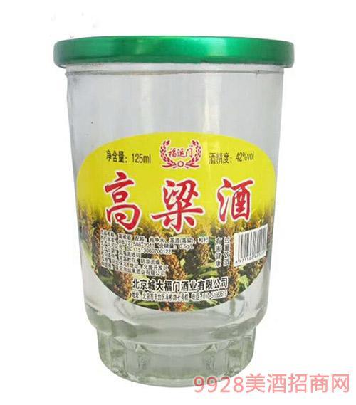 大福门高粱酒42度125ml