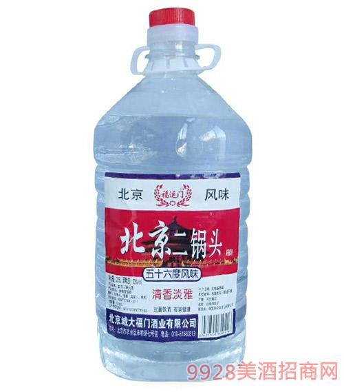 北京二锅头酒56度2.5L