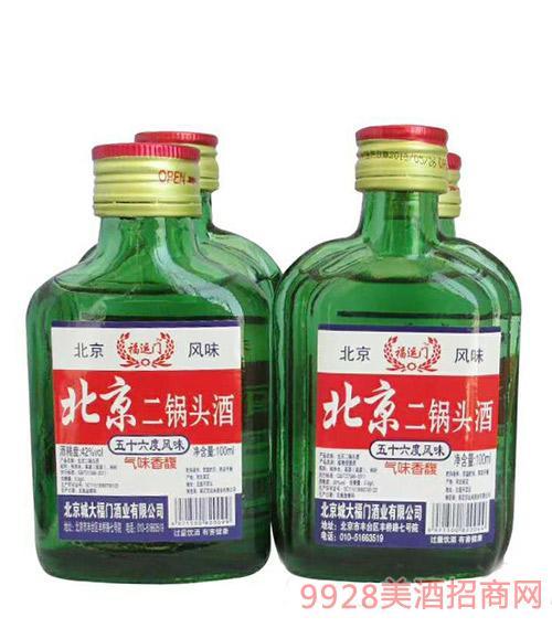 北京二锅头酒56度100ml绿瓶