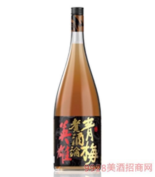 冰青英雄系列青梅果酒