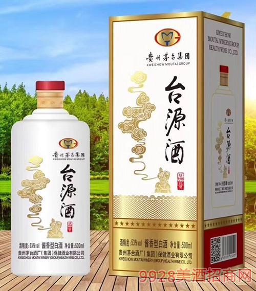 台源酒53度500ml