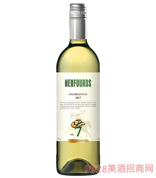 亨富7號霞多麗干白葡萄酒
