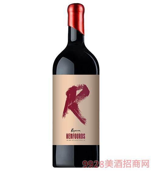 亨富莊主限量西拉干紅葡萄酒