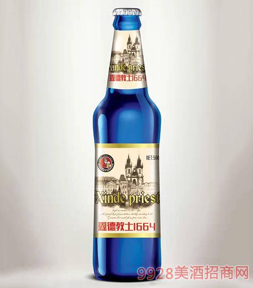 鑫德教士1664啤酒
