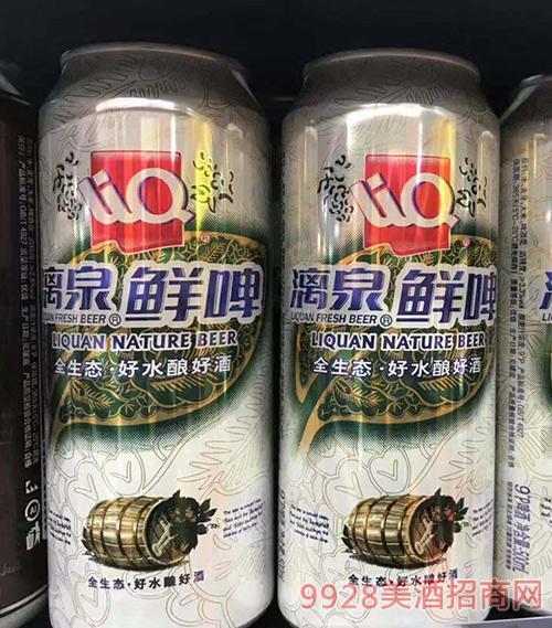 漓泉鲜啤500ml