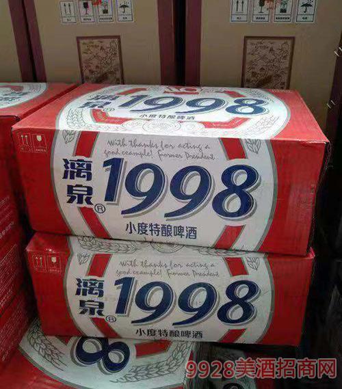 漓泉1998小度特酿啤酒包装