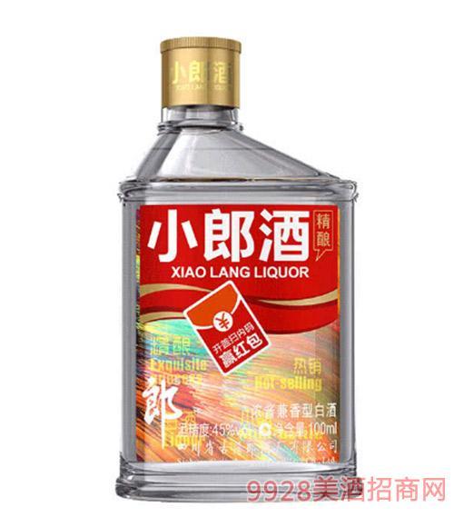 炫彩小郎酒