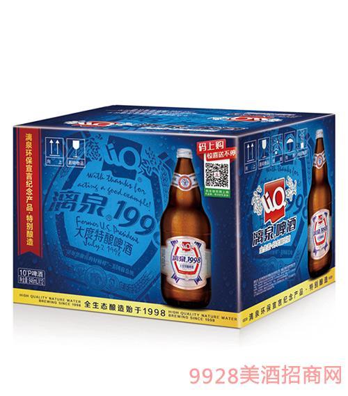 漓泉1998大度特酿啤酒箱946mlx12