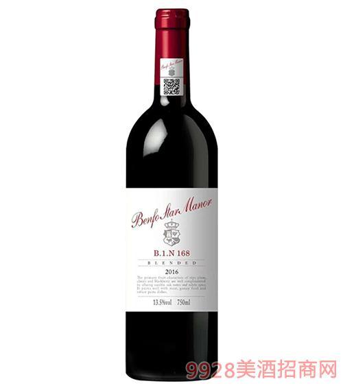 奔富明星莊168干紅葡萄酒