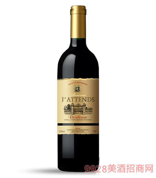 杰盾干�t葡萄酒