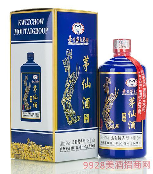 茅仙酒・�香