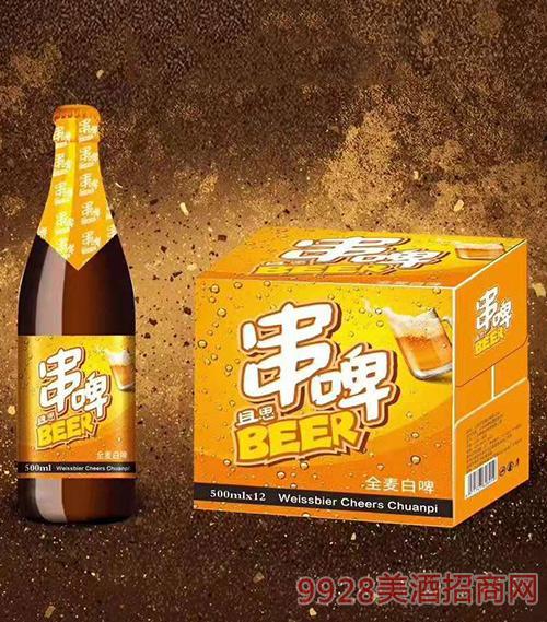 且思串啤全��白啤500mlx12