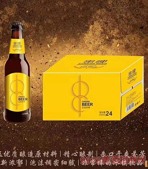 且思串啤德式小��啤酒249mlx24