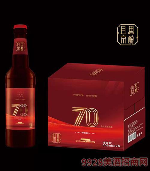 且思京酿中式全麦精酿啤酒500mlx12