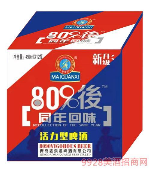 8090后同年回味活力型啤酒490mlx12