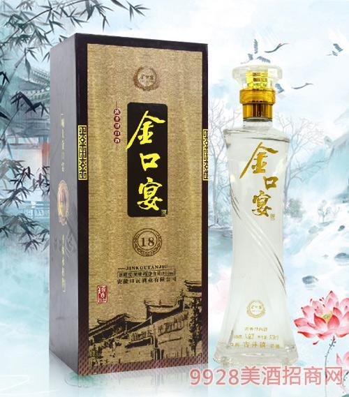 金口宴酒18-500ml